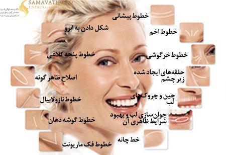c-_users_mohammad_desktop_izadi_40